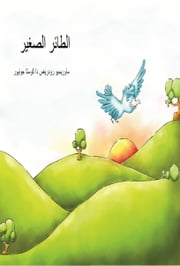 الطائر الصغير ebook by Maurício Rodrigues Jr