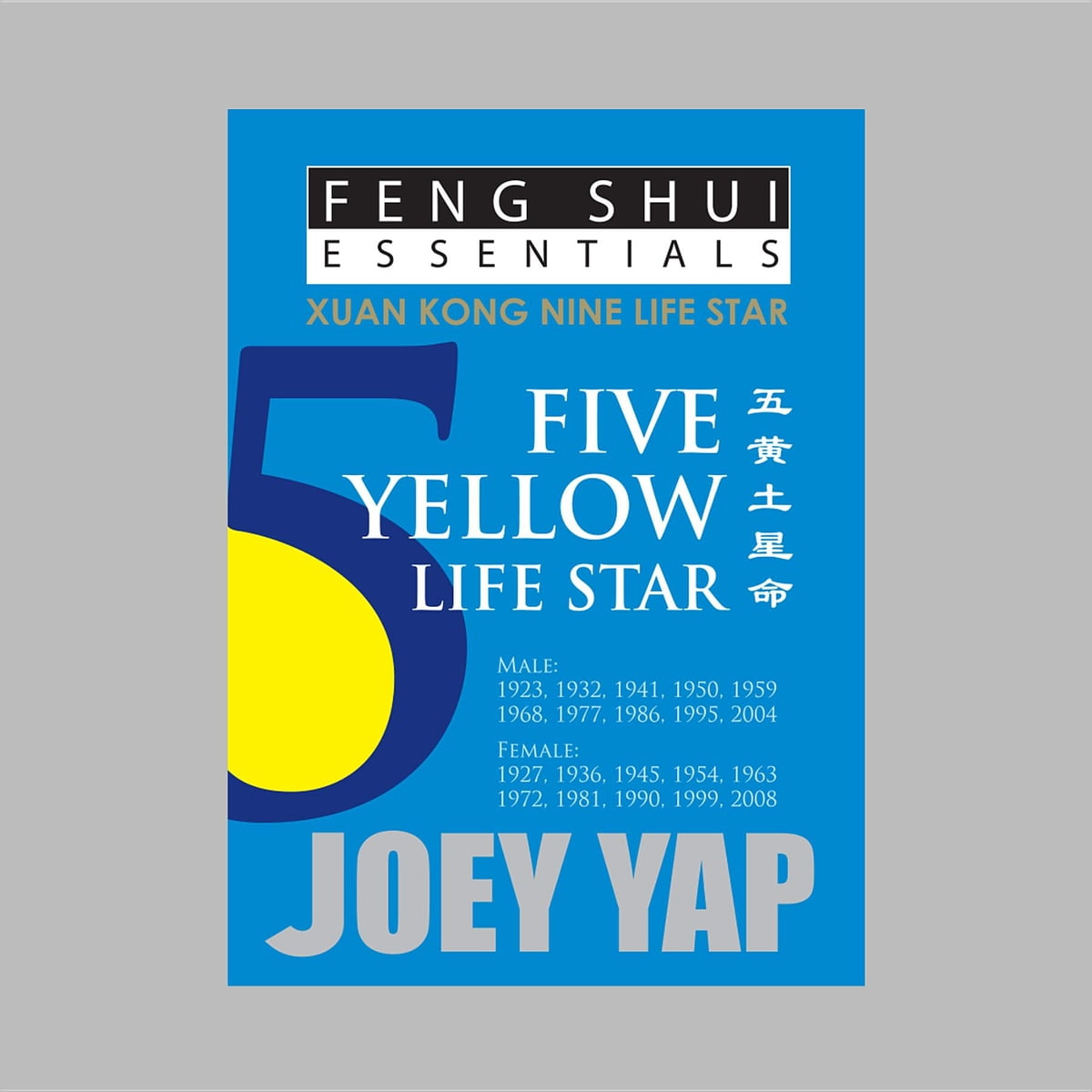 Feng Shui Essentials - 5 Yellow Life Star eBook by Yap Joey - 9789670310060  | Rakuten Kobo