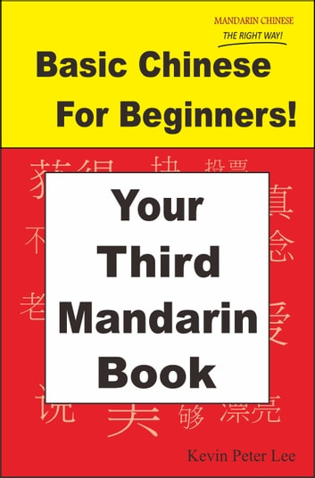 Basic Chinese For Beginners! Your Third Mandarin Book ebook by Kevin Peter Lee