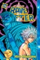 Rave Master - Volume 26 ebook by Hiro Mashima