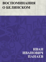 Vospominanija o Belinskom ebook by Иван Иванович Панаев