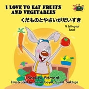 I Love to Eat Fruits and Vegetables くだものとやさいがだいすき (Bilingual Japanese Kids Book) - English Japanese Bilingual Collection ebook by Shelley Admont, S.A. Publishing