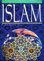 ISLAM - Islam world ebook by meisam mahfouzi, WORLD ORGANIZATION FOR ISLAMIC SERVICES