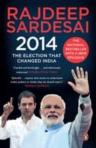 2014 ebook by Rajdeep Sardesai