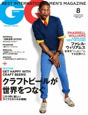 GQ JAPAN 2014年8月号 No.135 - 2014年8月号 No.135 ebook by