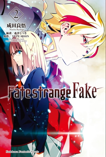 Fate/strange Fake (2) ebook by 成田良悟