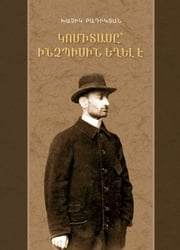 Komitas, The Way He Was (Armenian Edition) ebook by Khachik Badikyan