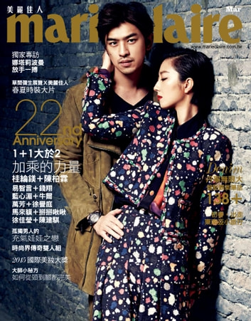 Marie Claire No.263 ebook by