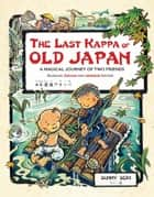 The Last Kappa of Old Japan Bilingual Edition - A Magical Journey of Two Friends (English-Japanese) ebook by Sunny Seki, Sunny Seki