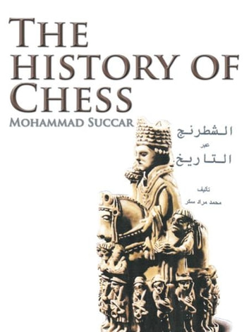 The History of Chess ebook by Mohammad Succar