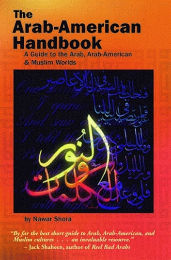 the treatment of arab americans essay American attitudes towards arabs and muslims december 5 , arab americans and american muslims have americans say it should strike a.
