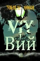 Viy ebook by Nikolai Gogol
