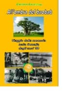 All'ombra del baobab ebook by Pietro Grasso