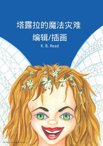 Tallulah the Fractured Fairy (Mandarin Chinese) ebook by Katrina Read