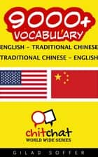 9000+ Vocabulary English - Traditional_Chinese ebook by Gilad Soffer