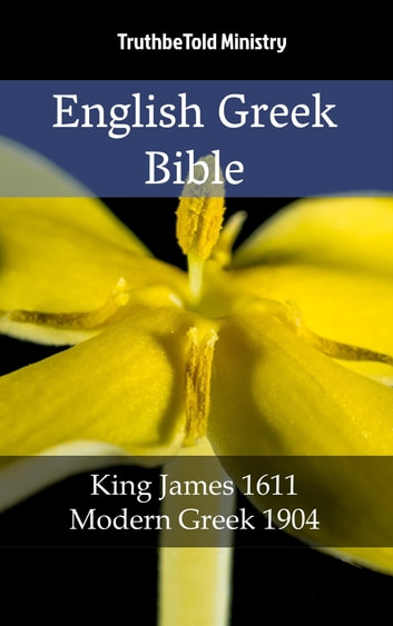 English Greek Bible №9 - King James 1611 - Modern Greek 1904 ebook by TruthBeTold Ministry