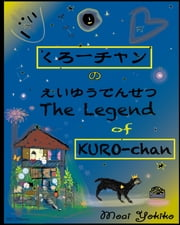 The Legend of Kuro-Chan / くろちゃんのえいゆうでんせつ ebook by Moai Yokiko