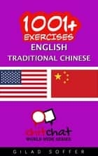 1001+ Exercises English - Traditional_Chinese ebook by Gilad Soffer