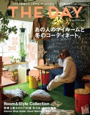THE DAY 2015 Winter Issue ebook by 三栄書房