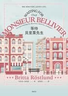 等待貝里葉先生 - WAITING FOR MONSIEUR BELLIVIER ebook by 布莉塔.洛斯盧 Britta Röstlund, 康學慧