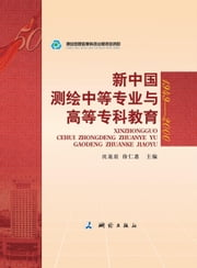 Secondary and Higher Education in Surveying and Mapping since the Establishment of the PRC ebook by Shen Dichen,Xu Renhui