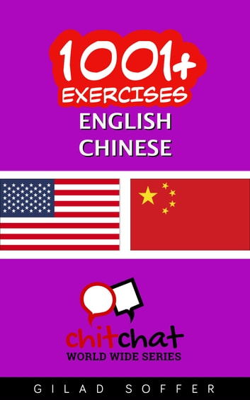 1001+ Exercises English - Chinese ebook by Gilad Soffer