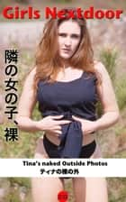 Tina's Naked Outside Photos, ティナの裸の外 - Al Fresco Nudity ebook by Fanny de Cock, Angel Delight
