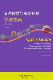 汉语教材与资源开发快速指南 (基础入门版) Quick Guide on How to Develop Textbooks and Materials for Learning Chinese Language (Fundamental Edition) ebook by Zhou Xiaogeng