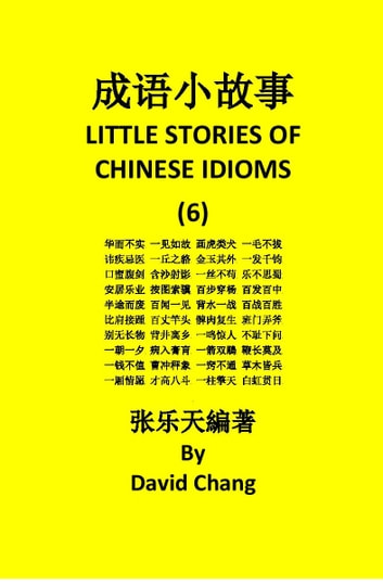 LITTLE STORIES OF CHINESE IDIOMS 6 成语小故事