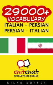 29000+ Vocabulary Italian - Persian ebook by Gilad Soffer