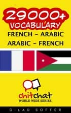 29000+ Vocabulary French - Arabic ebook by Gilad Soffer