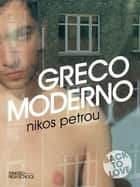 Greco moderno. ebook by Nikos Petrou