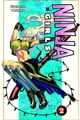Ninja Girls - Volume 2 ebook by Hosana Tanaka