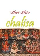 Shri Shiv Chalisa ebook by Thehinduismblog.com