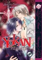 Yokan - Premonition vol.1 ebook by Makoto Tateno