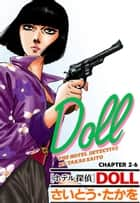 DOLL The Hotel Detective - Chapter 2-6 ebook by Takao Saito