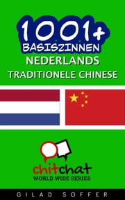 1001+ basiszinnen nederlands - traditionele chinese ebook by Gilad Soffer