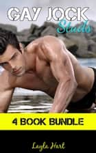 Gay Jock Studs 4 Book Bundle ebook by Layla Hart
