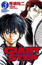 GIANT STEP - 3巻 ebook by 寺嶋裕二