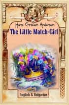 The Little Match Girl: English & Bulgarian ebook by H. C. Andersen
