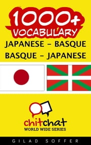 1000+ Vocabulary Japanese - Basque ebook by ギラッド作者