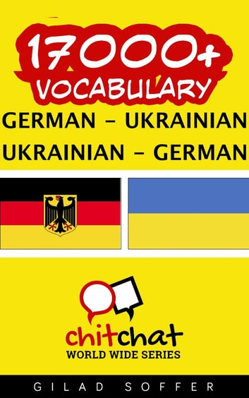 17000+ Vocabulary German - Ukrainian ebook by Gilad Soffer