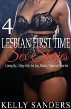 4 Lesbian First Time Sex Stories ebook by