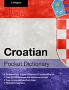 Croatian Pocket Dictionary ebook by John Shapiro