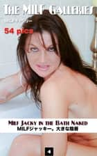 MILF Jacky Naked Photos ebook by Pussy G. Alore,Angel Delight