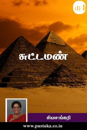 Suttaman ebook by Sivasankari