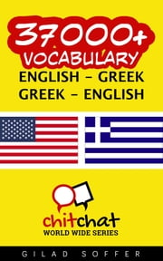 37000+ Vocabulary English - Greek ebook by Gilad Soffer