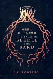 吟遊詩人ビードルの物語 - The Tales of Beedle the Bard ebook by Kobo.Web.Store.Products.Fields.ContributorFieldViewModel
