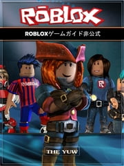 ROBLOXゲームガイド非公式 ebook by The Yuw