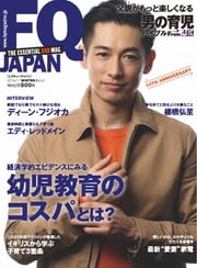 FQ JAPAN 2016 WINTER ISSUE - 2016 WINTER ISSUE ebook by